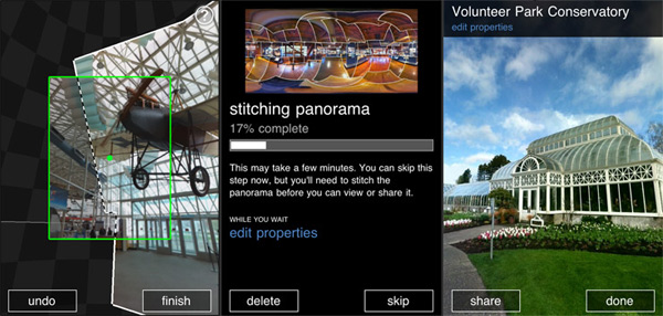 Microsoft Photosynth for iPhone