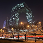 Beijing CBD night shootings; deel 1