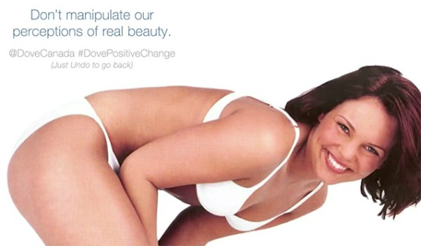 Dove Beautify action