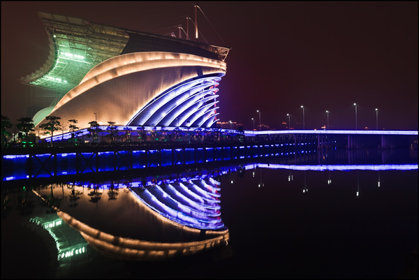 Asian Games Stadium reflected in the water