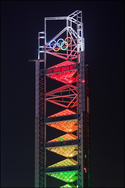 multicolor illuminated Linglong Tower