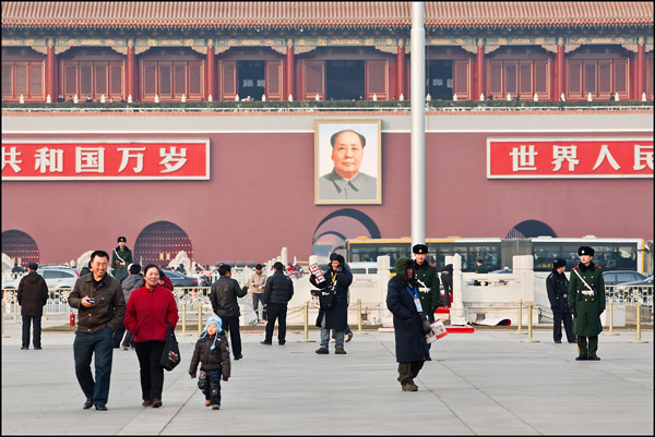 Visitors and vendors at Tiananmen Square
