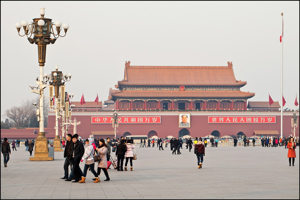 Chinese visitors at Tiananmen Square