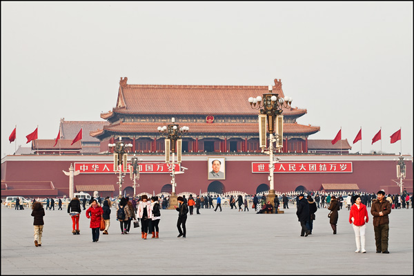 Domestic tourism at Tiananmen Square