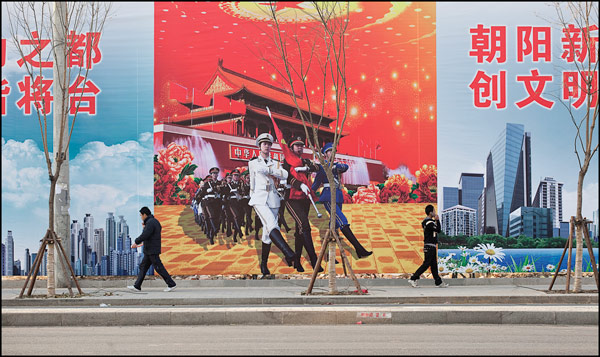 billboard Beijing