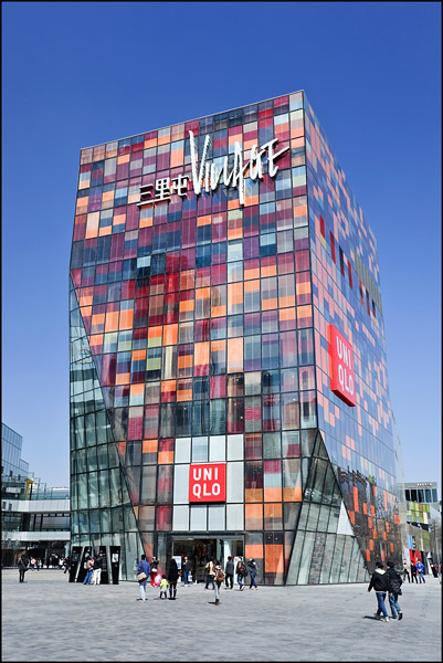 Splashing colorful Uniqlo tower