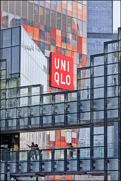 Uniqlo fashion store at The Village Beijing